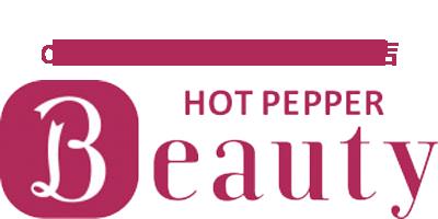 HotPepper桜新町店