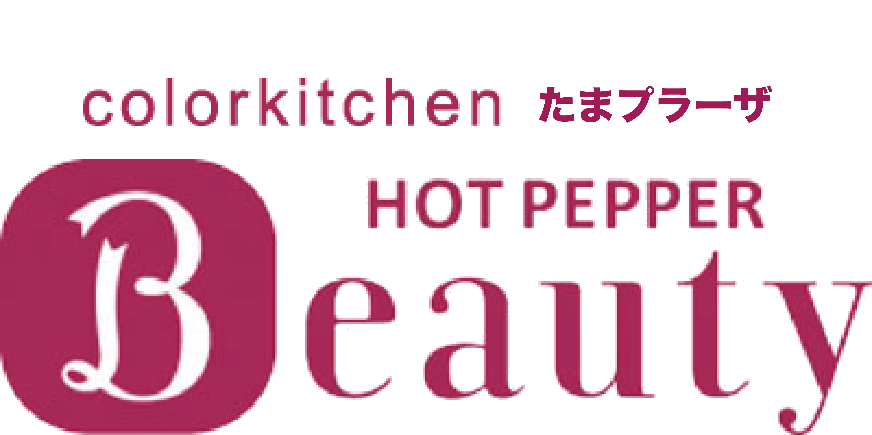 HotPepperたまプラーザ店